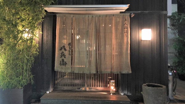 Yakitori no Hachibee